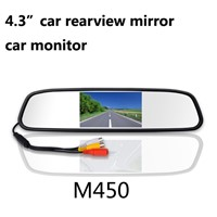 4.3 inch rearview mirror monitor