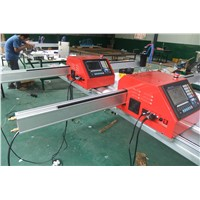 Hot sale portable CNC cutting machine