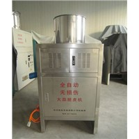 Industrial dry garlic peeling machine  machine for peeling garlic price