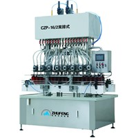 CZP-16/2 Double line High-speed Inline Timing Filling Machine