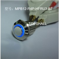 12mm high push button illuminated press pressure switch