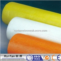 Good Quantity Hot Selling Fiberglass Mesh Fabric