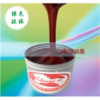 Good Lightfast ! Sublimation Transfer Ink (SH-A)