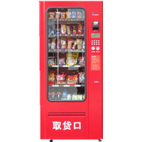 New Vending Machine with High Quality