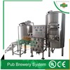 5bbl steam jacket brewhouse beer brewing machine