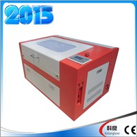 50w Laser engraving and cutting machine with low price KL-350