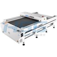 Best hot sale multifunctional laser cutting machine cut metal and non-metal HS-B1325M
