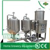complete 100-200l home brewing equipment