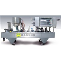BG60A Full automatic Cup filling and sealing machine