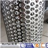 Perforated Sheet (ISO9001)