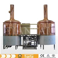 hotel/ pub/restaurant beer brewery equipment