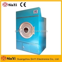 (HG) Hotel Hospital Industrial Washing Equipment Tumble Spin Laundry Dryer for clothes