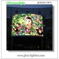 P12 Full Color Outdoor LED Display (320mm*320mm LED Display Screen)
