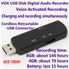 4GB/8GB UR09 VOX USB Disk Digital Audio Voice Recorder Voice Activated Retractable USB Flash Drive Digital Dictaphone