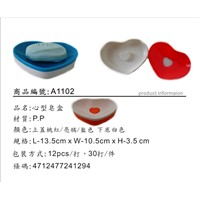 soap container A1102