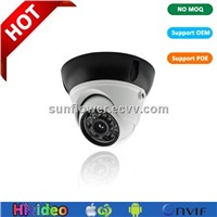 CCTV Security IP Camera System For Indoor/ Outdoor