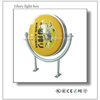 Outdoor Advertisement Rotating Wall Light Box/Good Quality Wall Light Box Display