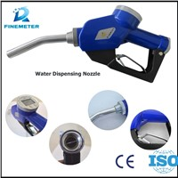 New diesel oil fuel filling nozzle fuel nozzle water gun