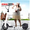 36V 10.5AH Electric scooter, electric bicycle lithium battery electric MINI folding electric bicycle