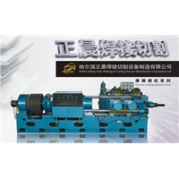 Phase friction welding friction welding
