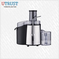 Hot sale juice extractor with stainless steel