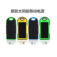 Solar Mobile Power Supply,Power Bank