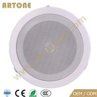 "CS-114 4"" 6W Coaxial Ceiling Speaker for PA System"