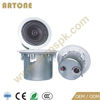 "CS-452D 20W 5"" Fireproof Coaxial Ceiling Speaker for Public Address System"
