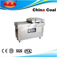 DZ600/2C Vacuum Packaging Machine