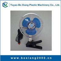 Radiator fan motor 12v car mini fan