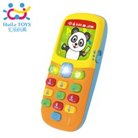 HUILE Baby Educational Phone Toys