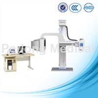 cost of an x ray machine |how does an x ray machine work| xray machine price