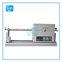RTP fast anealing tube furnace for lab