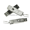 Metal Swivel USB Flash Drive, Available in Imprinted or Engraved Logos and Various Capacity