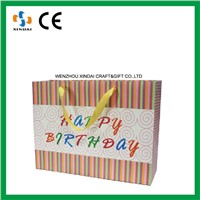 Wholesale paper bags,reusable shopping bag,custom paper bag