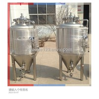 500l brewing equipment