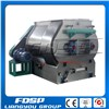 [FDSP] Hot sale CE approved feed mixer(homogeneity>95%) for sale