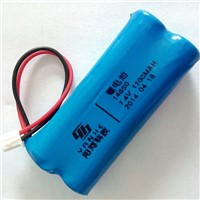 High Capacity 14650/7.4V/1200MAH/Megaphone Li-ion Rechargeable Battery Pack