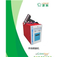 Ultrasonic Handheld Plastic Spot Welding Machine