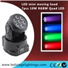 Mini moving head wash light 10W*7pcs LED Stage Lighting