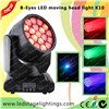 19pcs*15W LED Moving head beam Professional Stage lighting