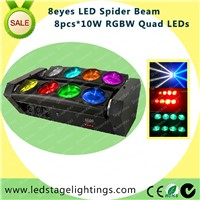 8 Heads 10w Moving Head Rgbw LED Spider Beam,China Stage Lighting