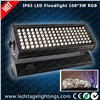 108pcs*3W RGB LED wall washer light Outdoor,Wedding light