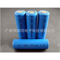 14500 3.7V 500mAh Rechargeable Battery Pack For Flashlight