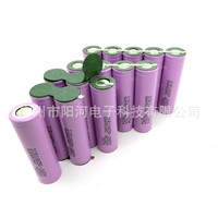 ICR18650 3.7v 2200MAh Mobile Power Rechargeable Battery