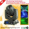 230W Osram Stage Moving head beam 7R 3-Phase-Motor,Moving head beam,Beam Moving head sharpy