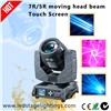 7R 230W Moving head beam Sharpy ,Stage Moving head beam light