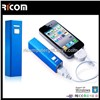 best power bank brand,smart mobile power bank+manual,battery power bank--PB104