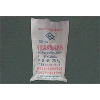 GK-4A retarding efficient superplasticizer
