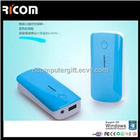 mobile power bank 5200mah,portable 5200mah power bank,Portable Battery Power Bank--PB627C